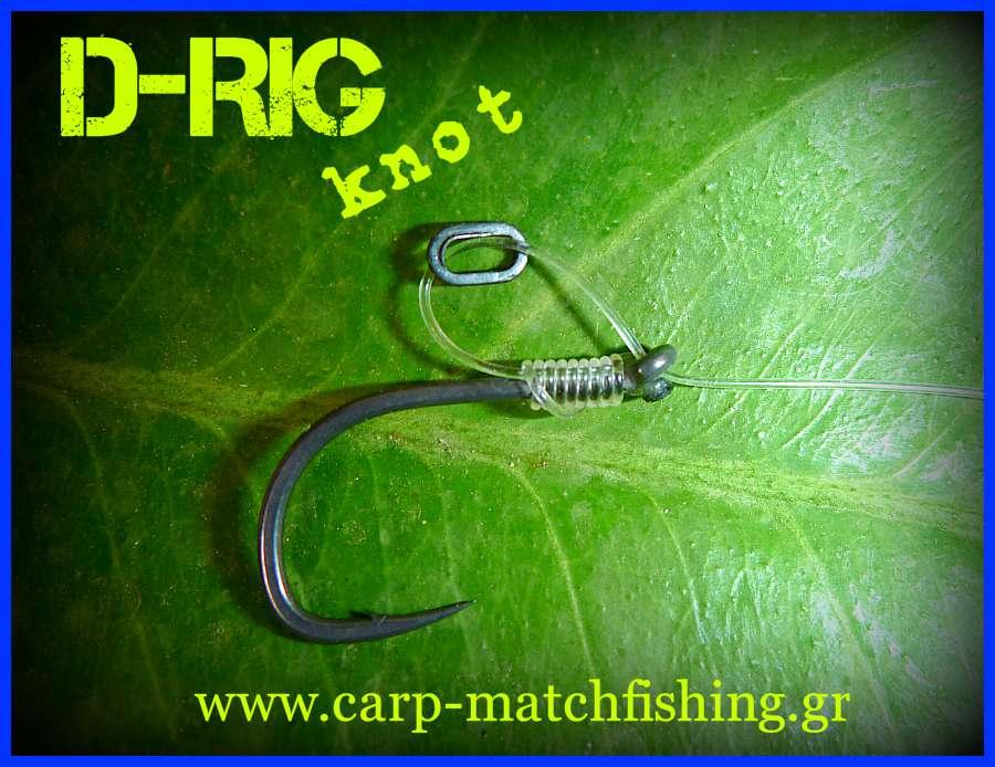 d-rig-fishing-knots-carp-matchfishing-gr.jpg
