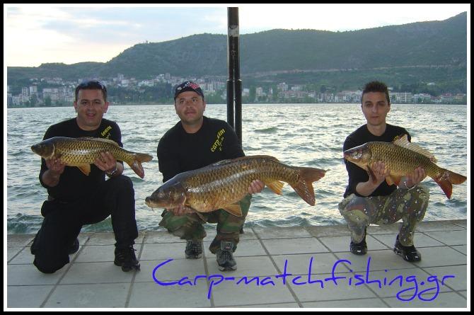 kastoria carp team