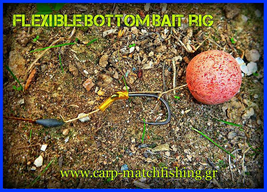 flexible-bottom-bait-rig-carp-rigs-carp-matchfishing-gr-.jpg