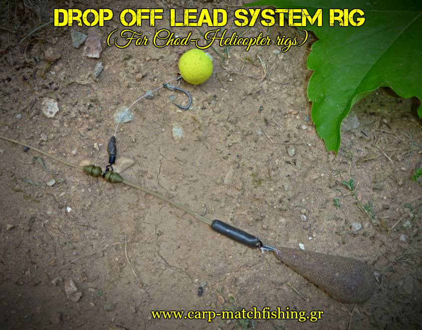 the-drop-off-lead-system-rig-for-chod-helicopter-rigs-carpmatchfishing