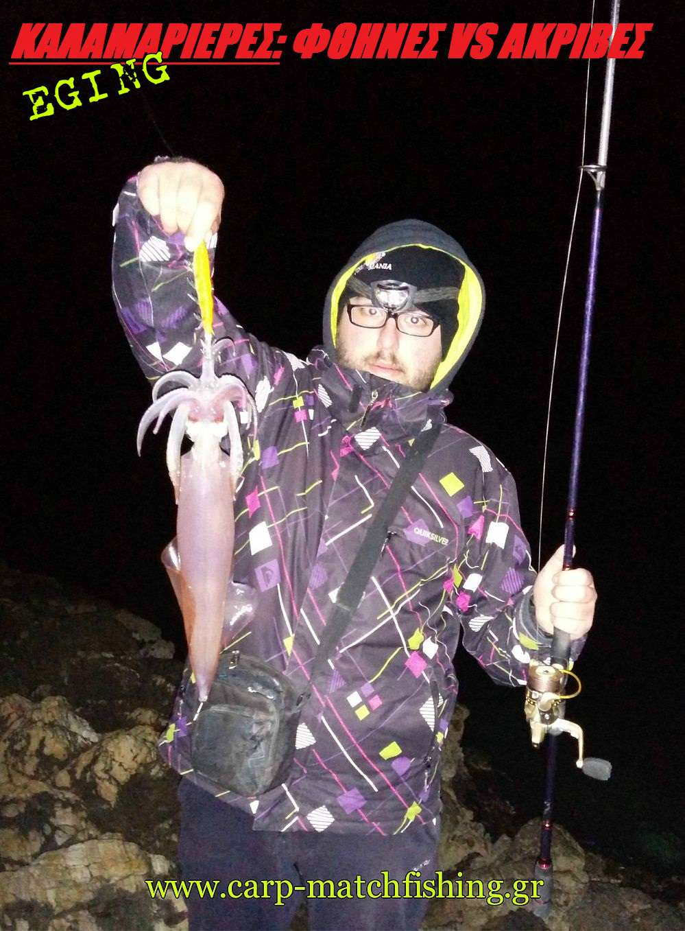 squid-eging-mitraras-carpmatchfishing.jpg.jpg-NEW