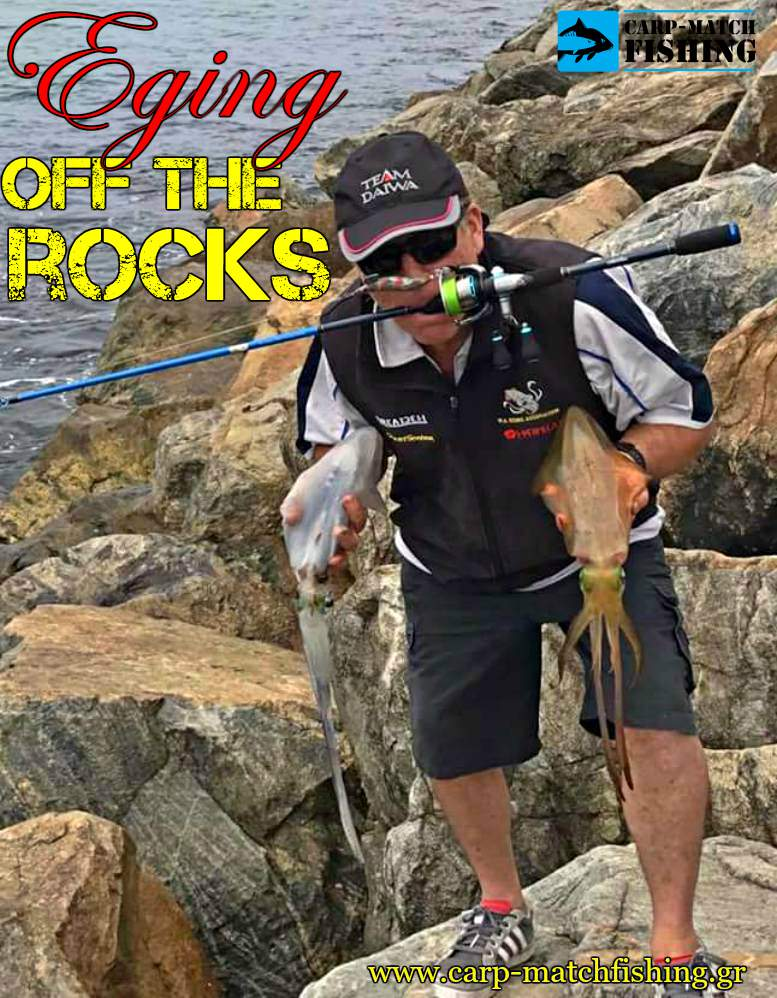 2 eging off the rocks squid fishing psarema kalamariou apo vraxia carpmatchfishing