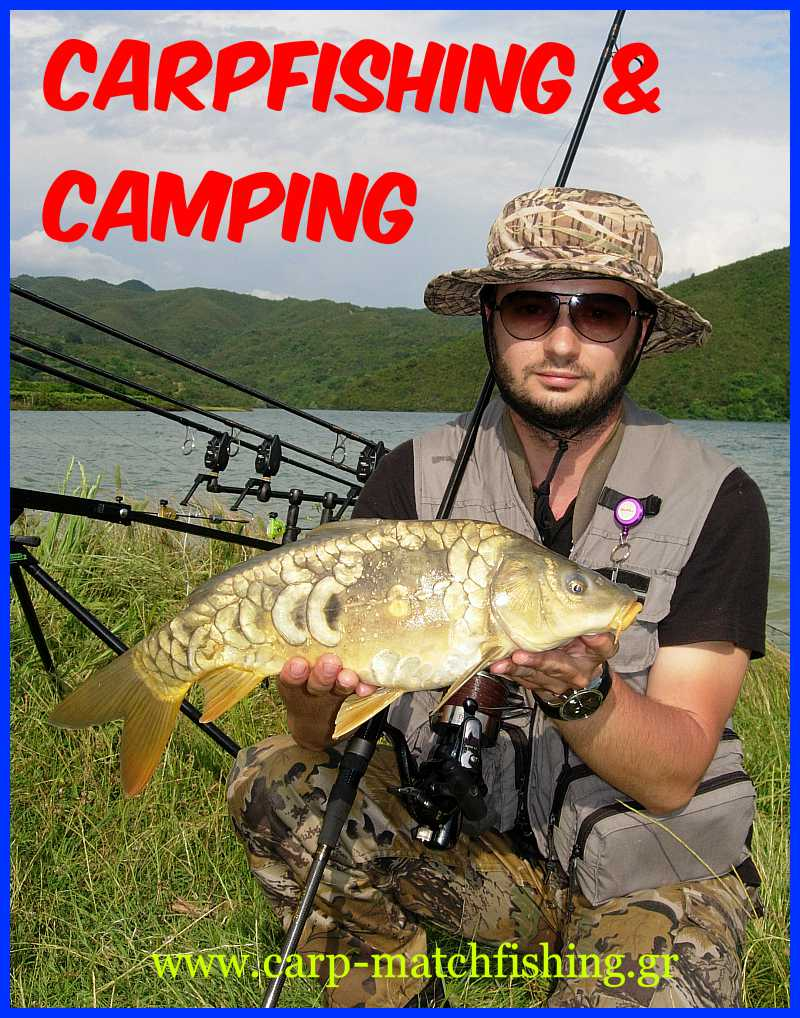 carpfishing-and-camping-matchfishing-gr.jpg