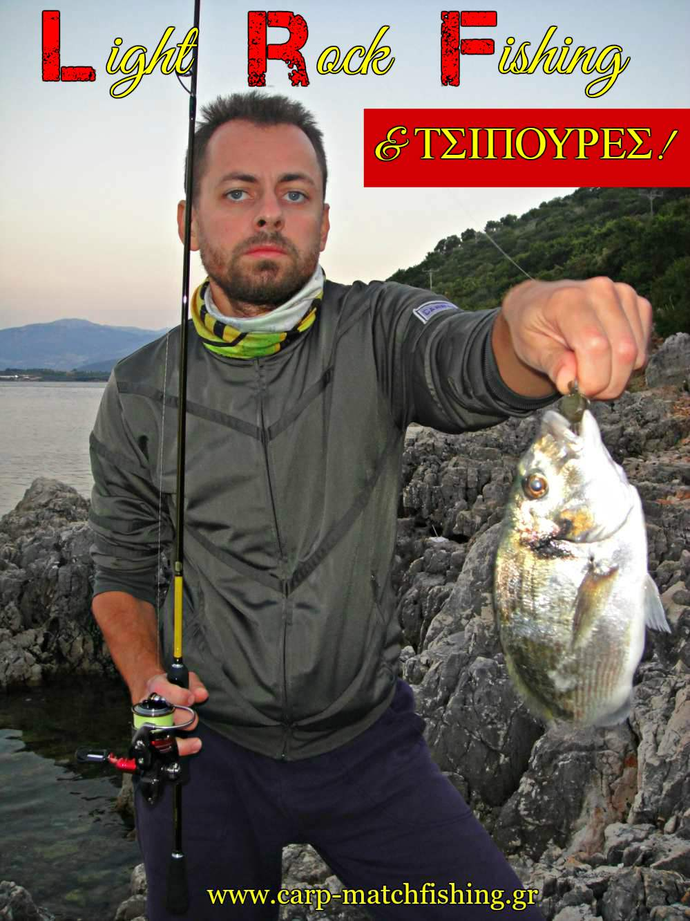 lrf-light-rock-fishing-gvarelis-tsipoura-crab-carpmatchfishing