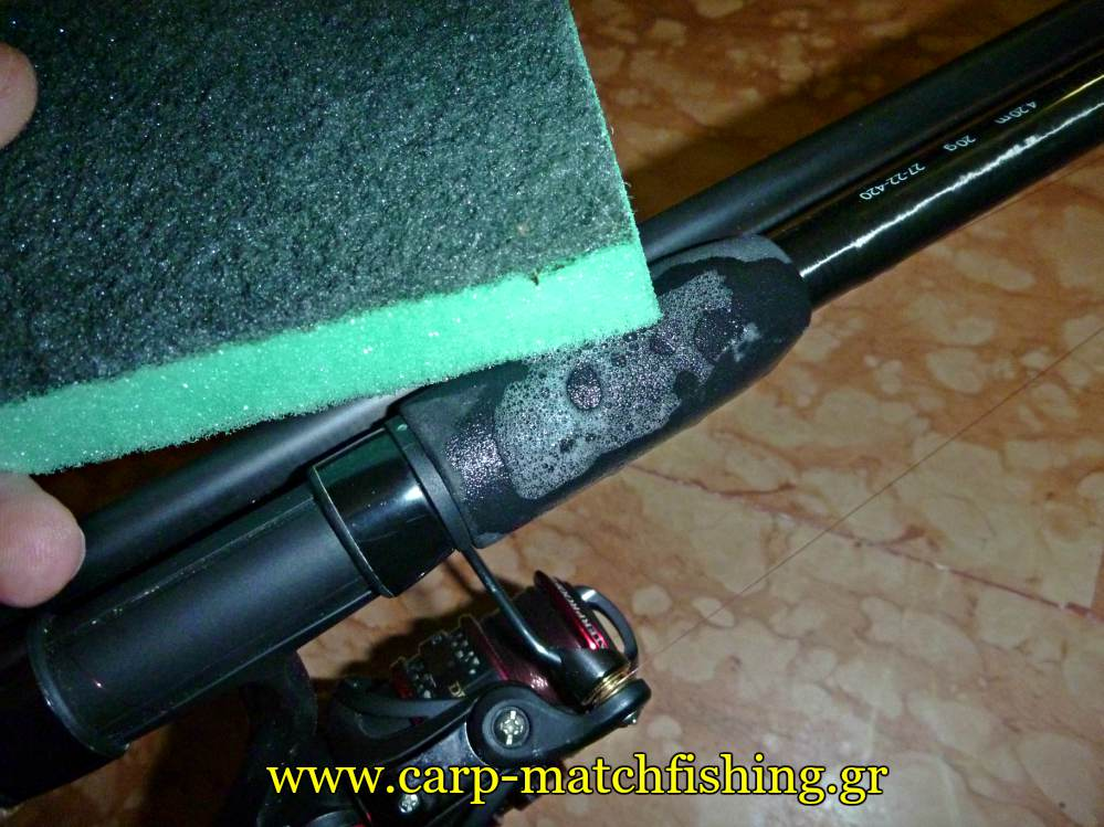 rod-protection-cleaning-eva-carpmatchfishing