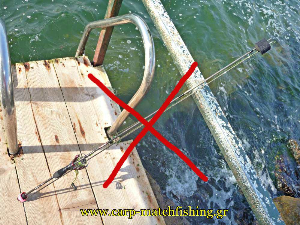 rod-protection-dont-leave-the-rod-under-the-sun-carpmatchfishing