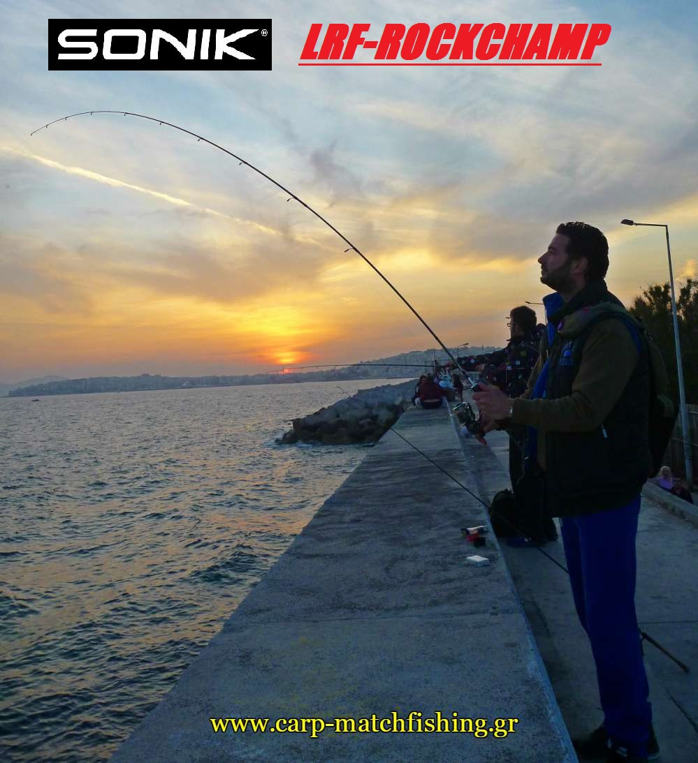 sonik-lrf-rockchamp-curve-carpmatchfishing.jpg-new