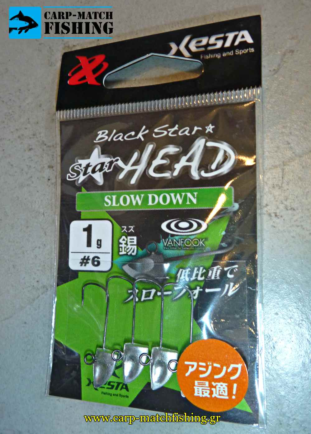 xesta jighead sow down0star head lrf carpmatchfishing molyvokefali