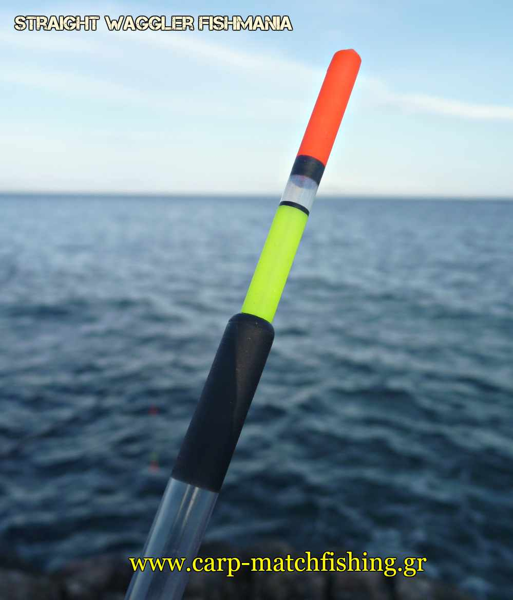 straight-waggler-antenna-fishmania-carpmatchfishing