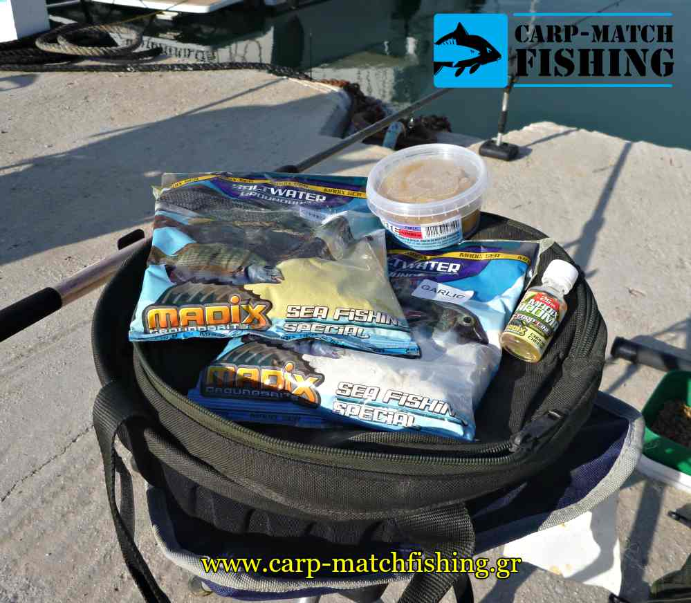 madix thalassa rod aroma sea paste carpmatchfishing