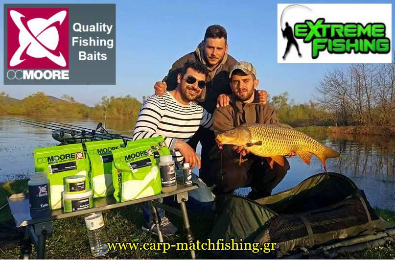 ccmoore extreme fishing carp carpmatchfishing