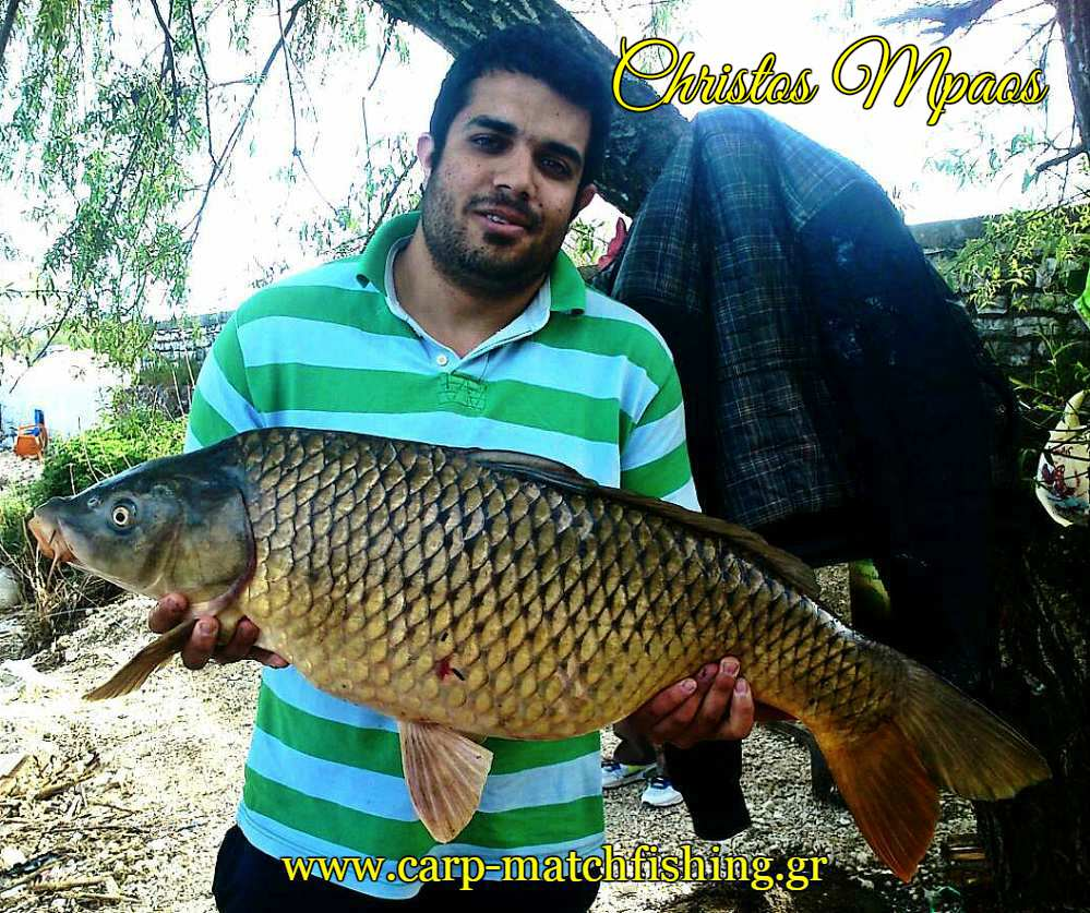 Christos-mpaos-team-carpmatchfishing