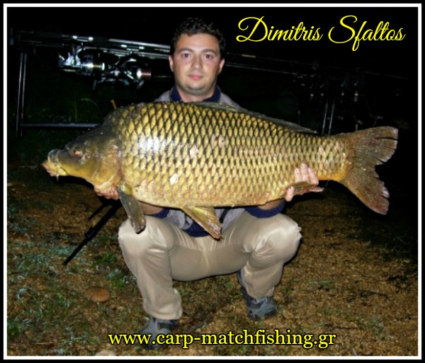 dimitris-sfaltos-team-carpmatchfishing