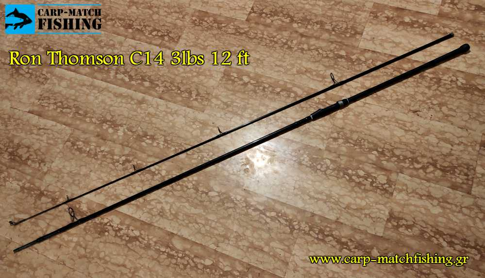 ron thomson poleitai carp rod 3lbs 12ft carpmatchfishing