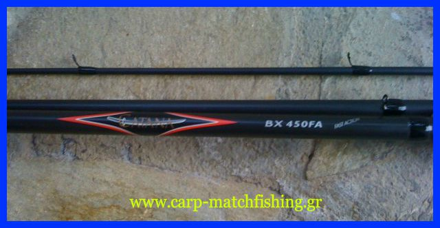 Shimano Catana Bx Cat Bx  L Karpfenrute Videos