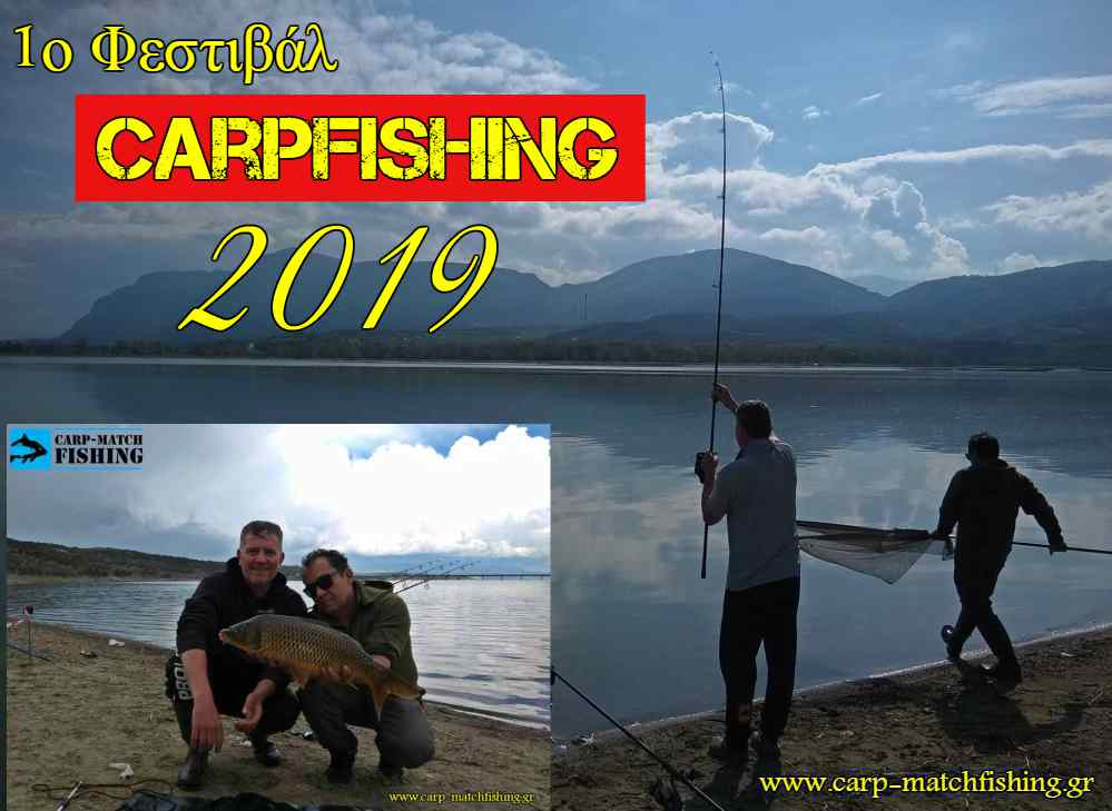 proto festival carpfishing fish on carpmatchfishing