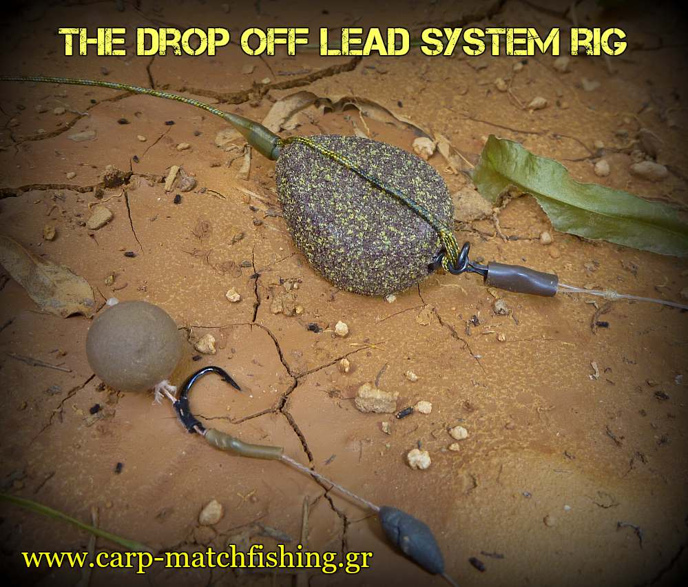 drop-off-lead-system-rig-carpmatchfishing