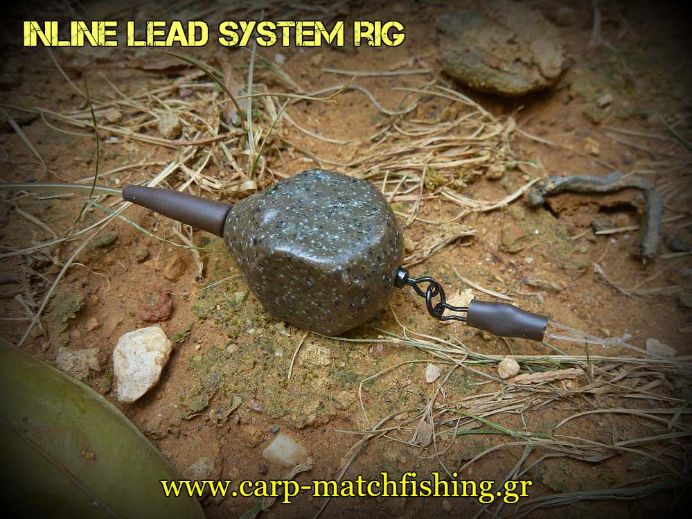 inline-lead-system-carpmatchfishing
