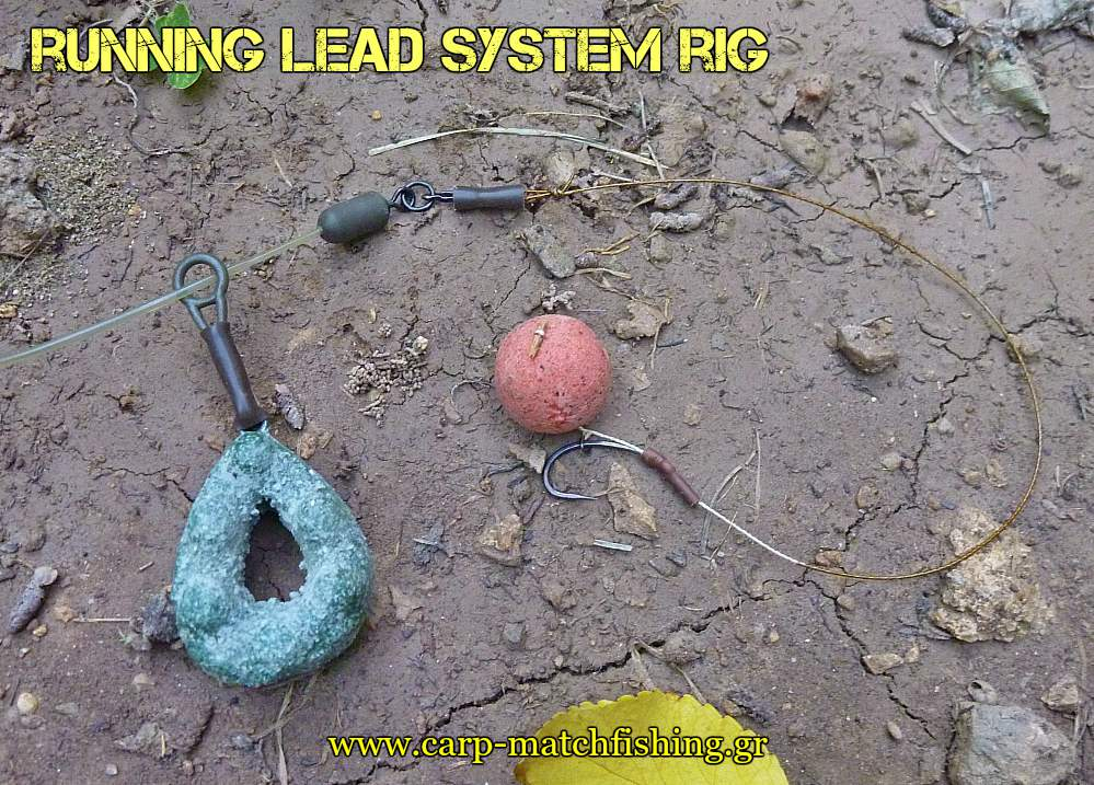 running-lead-system-rigs-carpmatchfishing