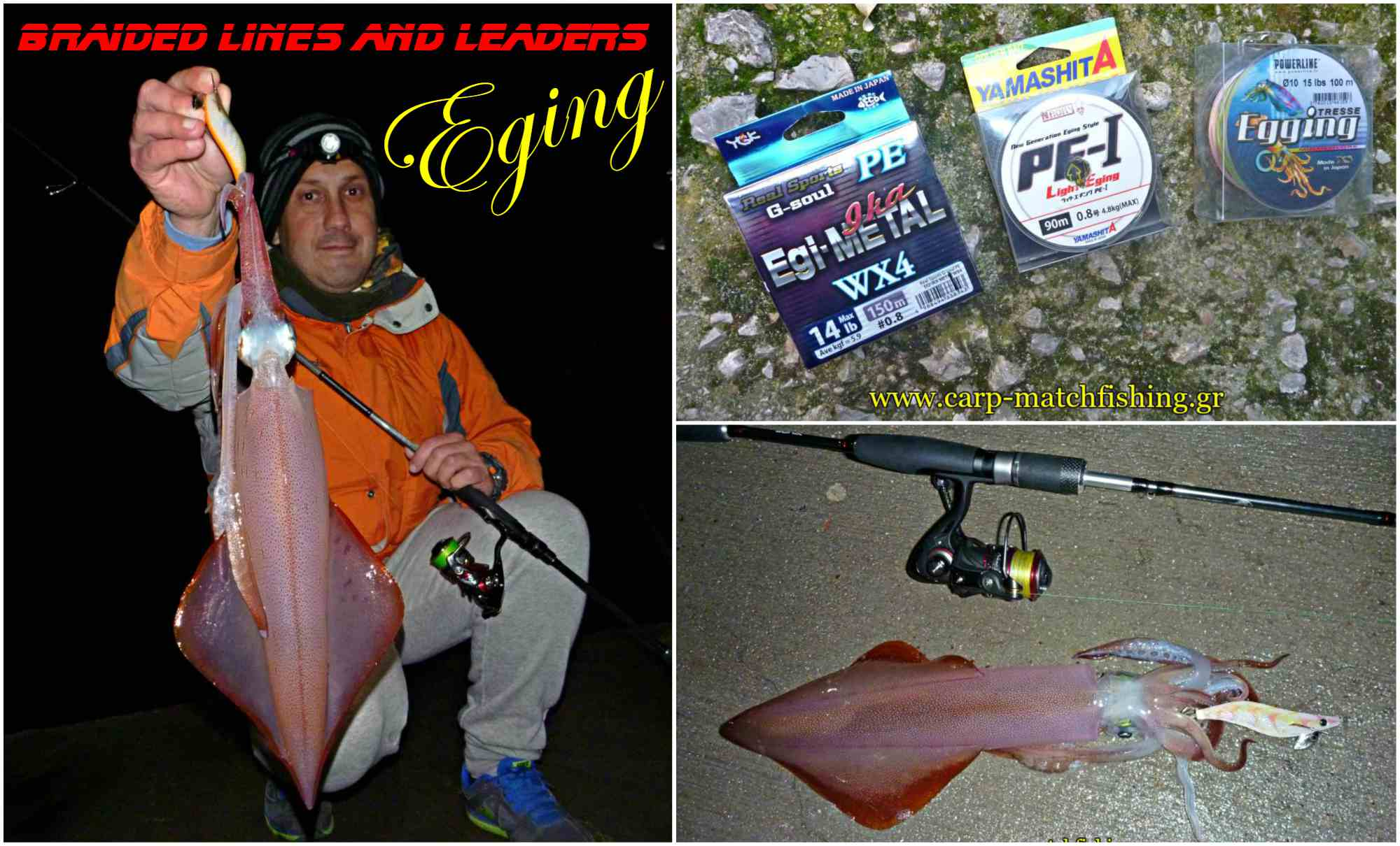 eging-braided-lines-and-leaders-carpmatchfishing