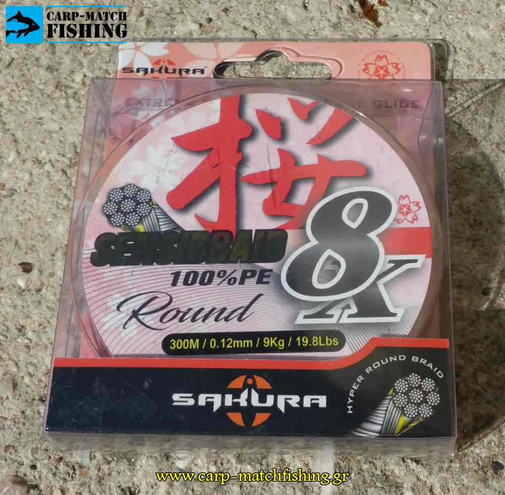 sakura0sensibraid carpmatchfishing