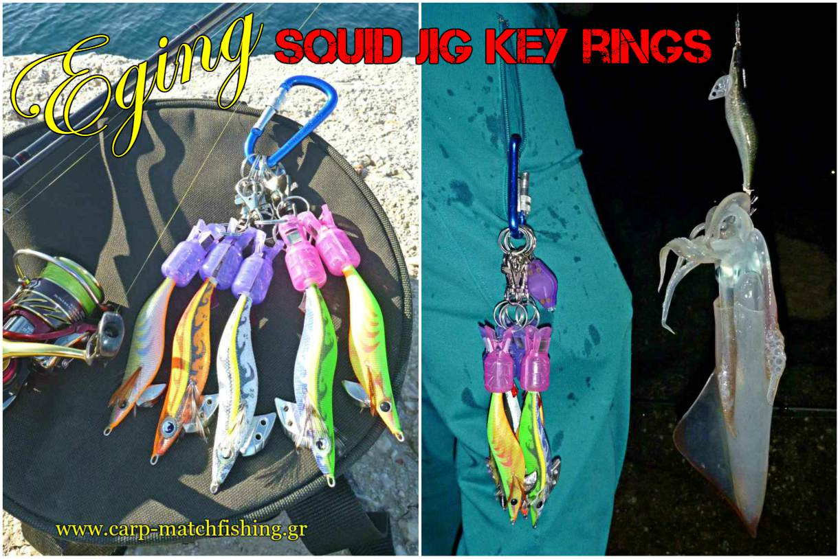 eging-catch-more-squids-with-squid-jig-key-rings-carpmatchfishing