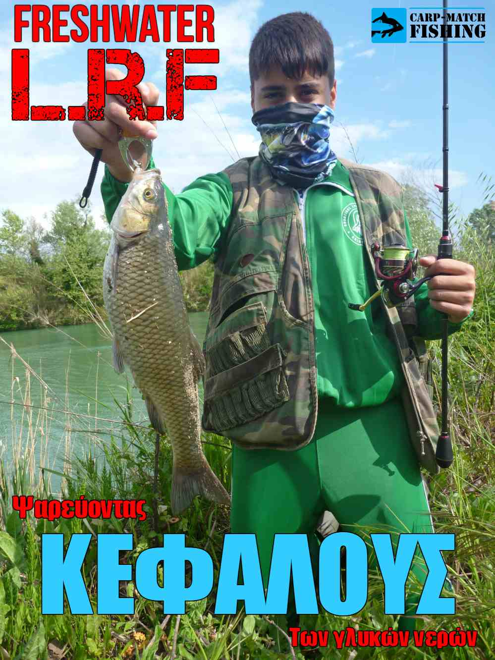 lrf fishing chubs kefalous freshwater carpmatchfishing