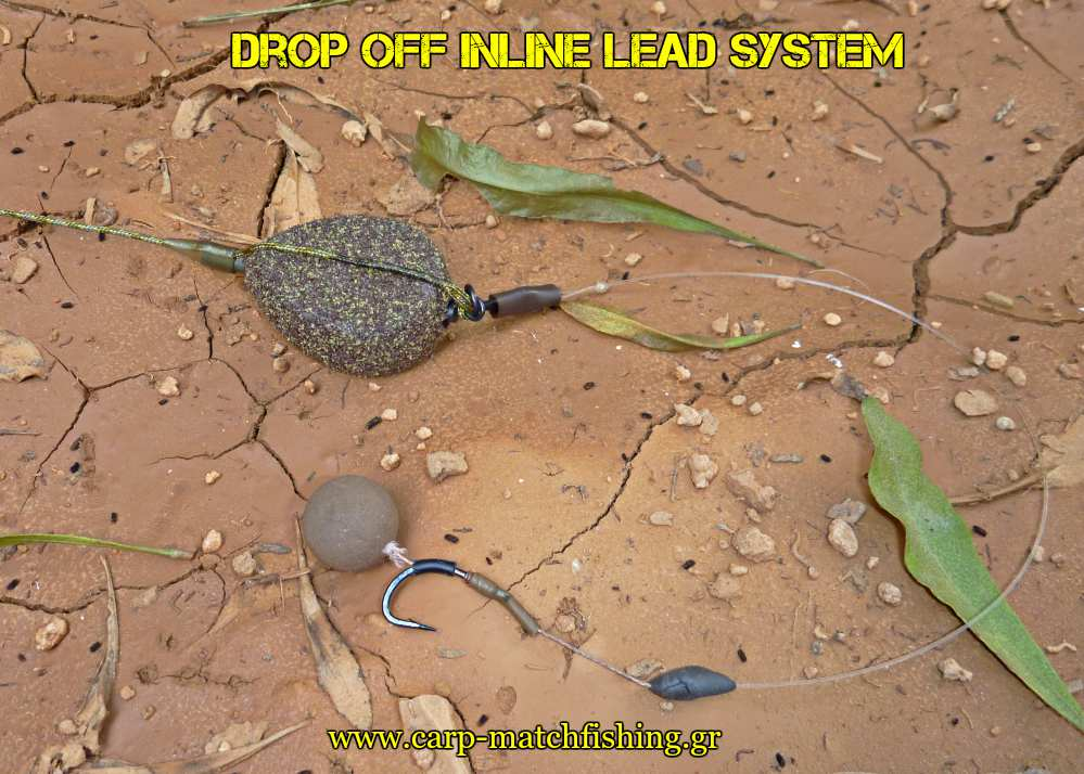 drop-off-inline-lead-system-rig-carpmatchfishing