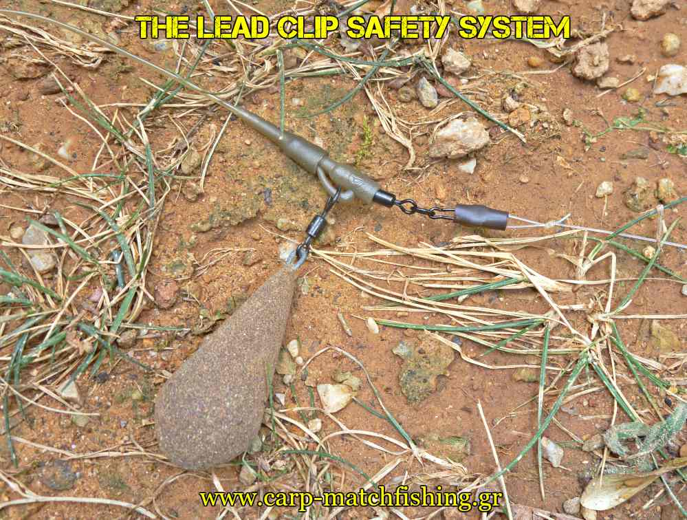 lead-slip-safety-system-rig-carpmatchfishing