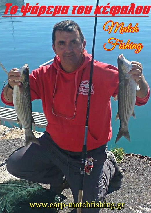 match-fishing-kai-psarema-kefalos-carpmatchfishing