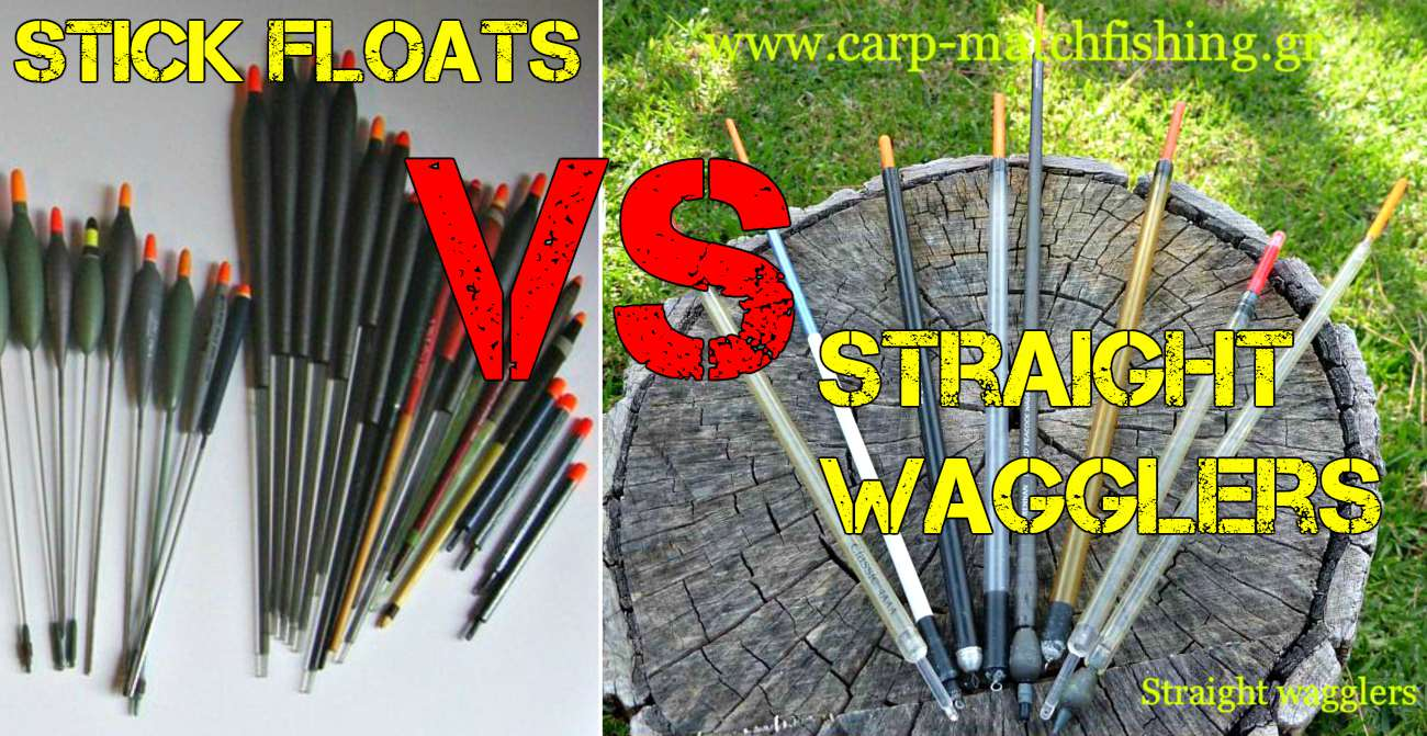 stick-floats-vs-straight-wagglers-carpmatchfishing
