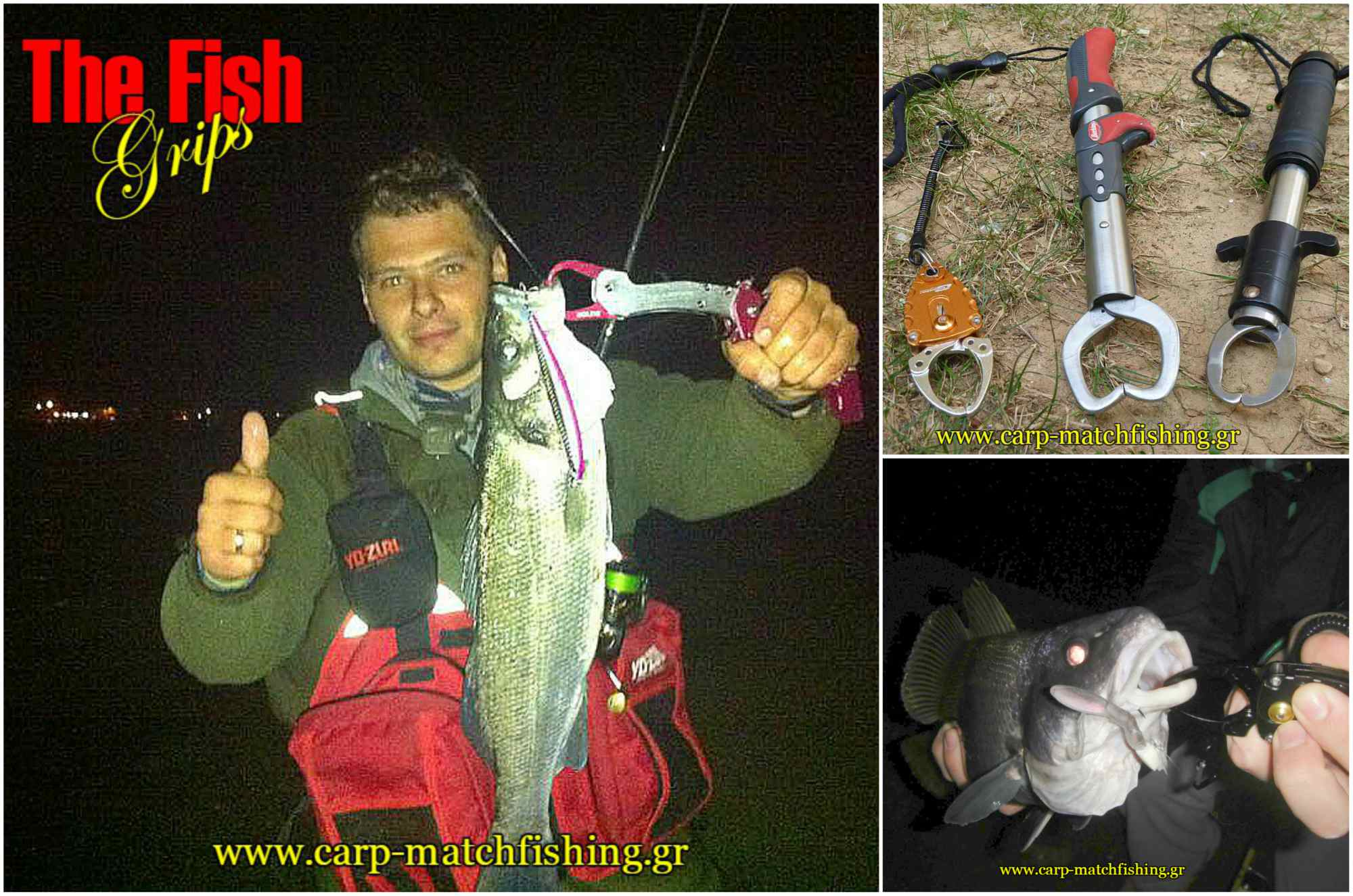 fishgrips-carpmatchfishing