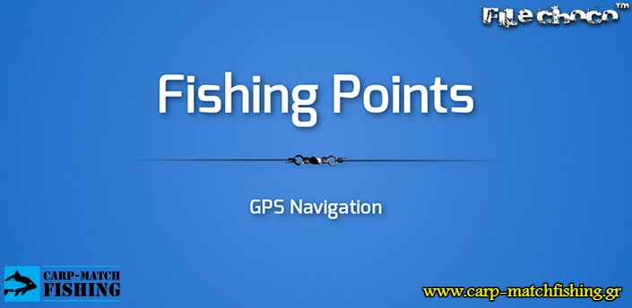 Fishing Points GPS app carpmatchfishing