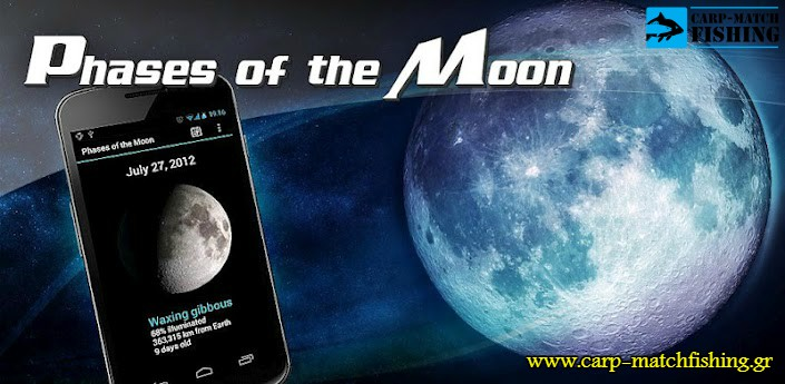 phases of the moon app carpmatchfishing