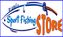 Rizoulis fishing store