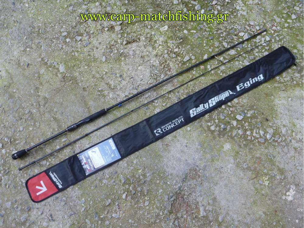 tailwalk-eging-rod-carpmatchfishing.jpg