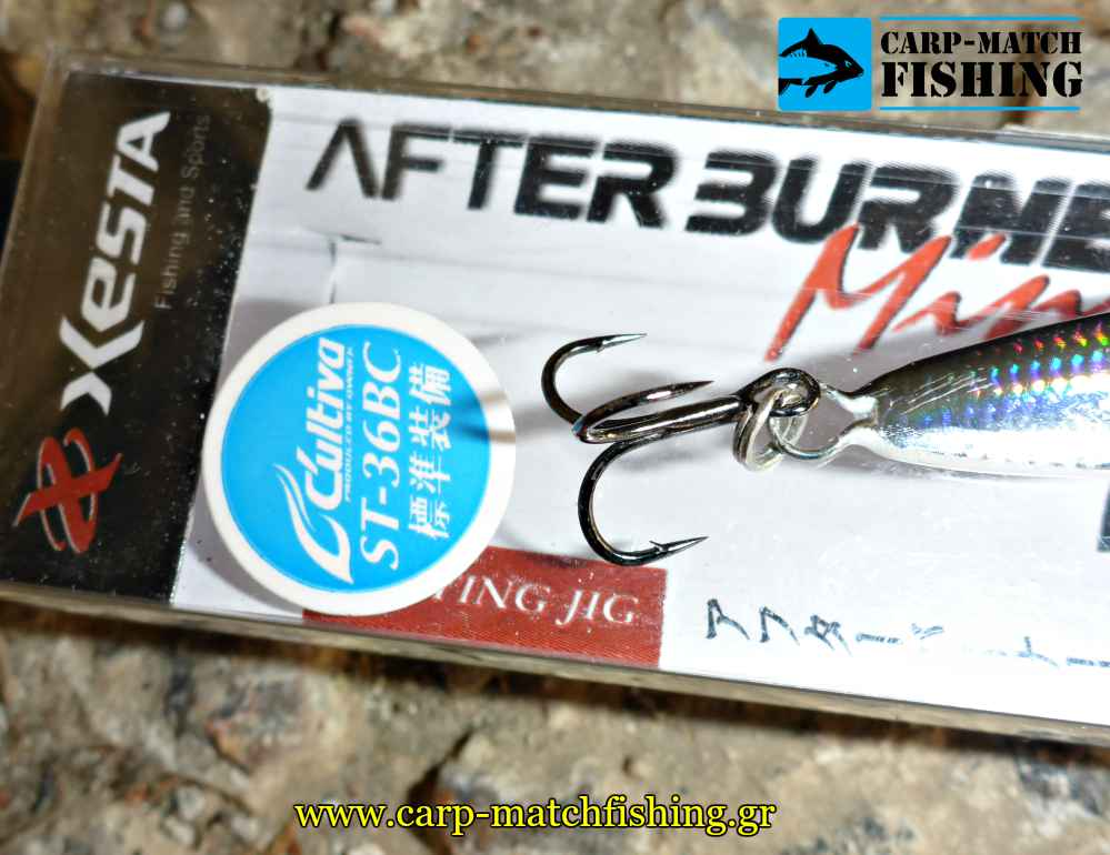 xesta afterburner sallagia cultiva jigs for lrf carpmatchfishing