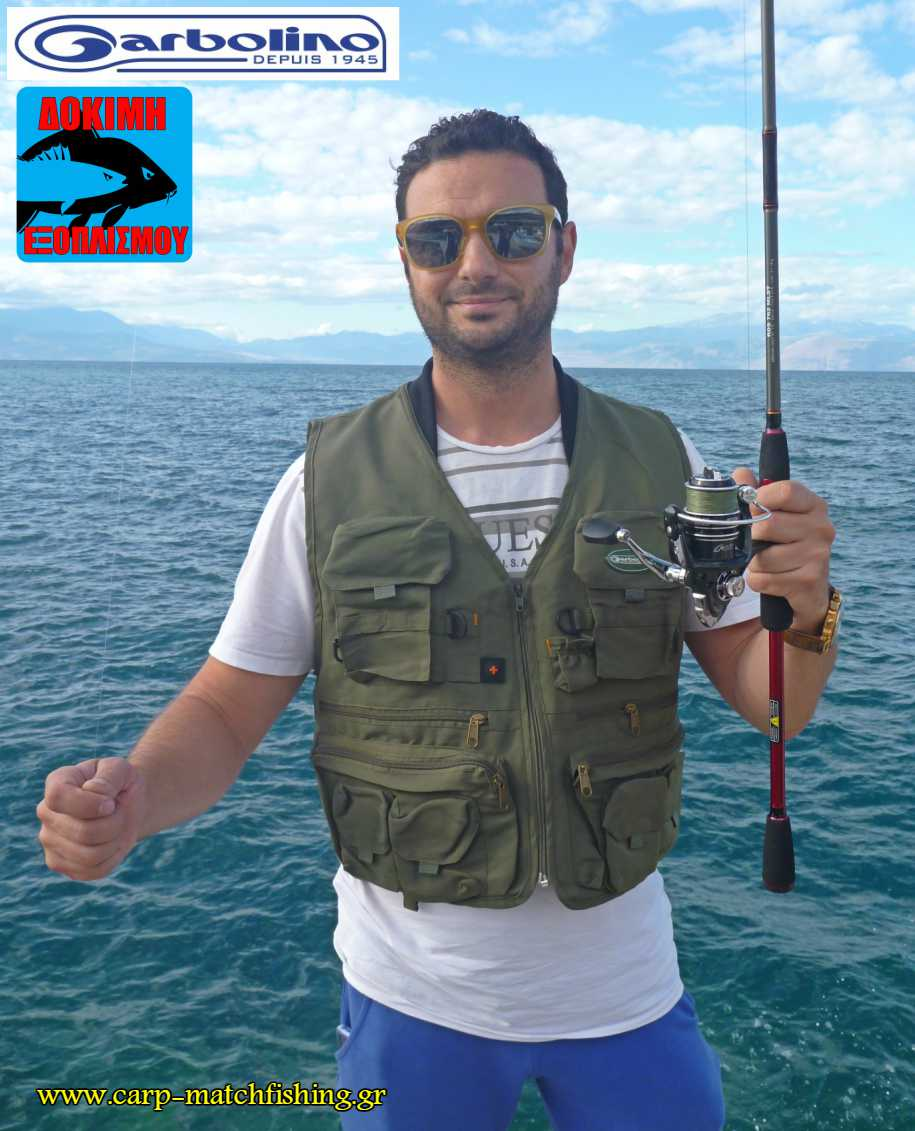gileko garbolino sfaltos fishing vest carpmatchfishing