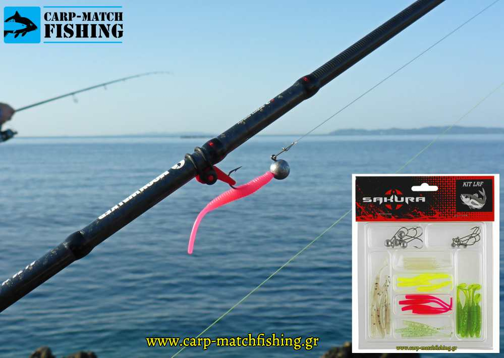 sakura silikoni worm lrf kit carpmatchfishing
