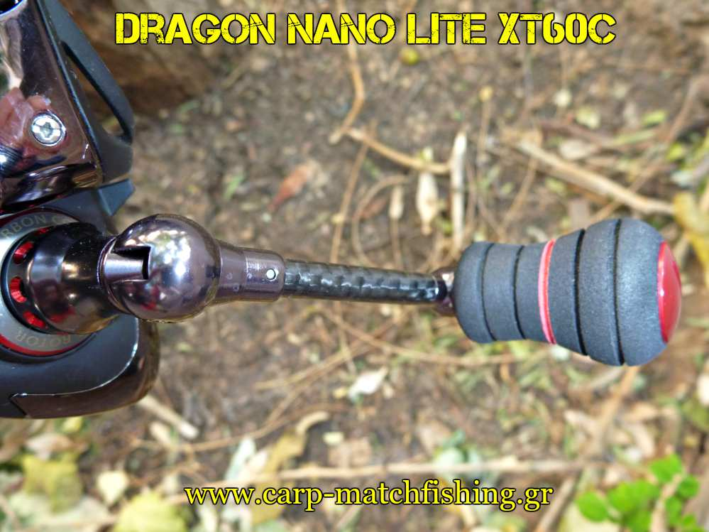dragon-nano-lite-xt60c-handle-carpmatchfishing