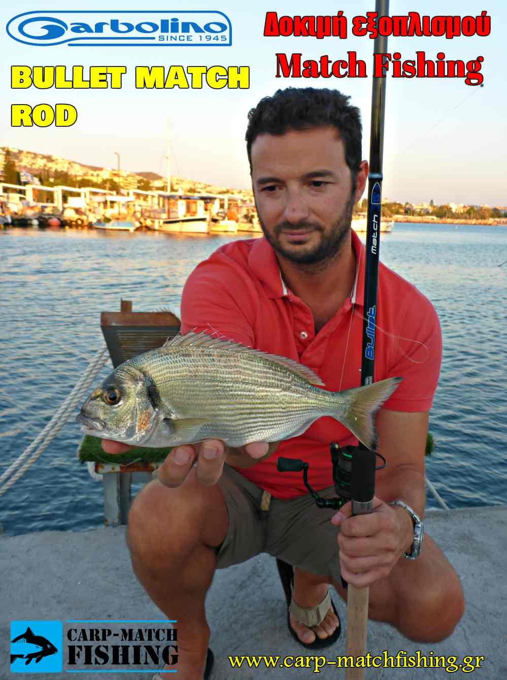 garbolino match rod psarema match dokimi carpmatchfishing