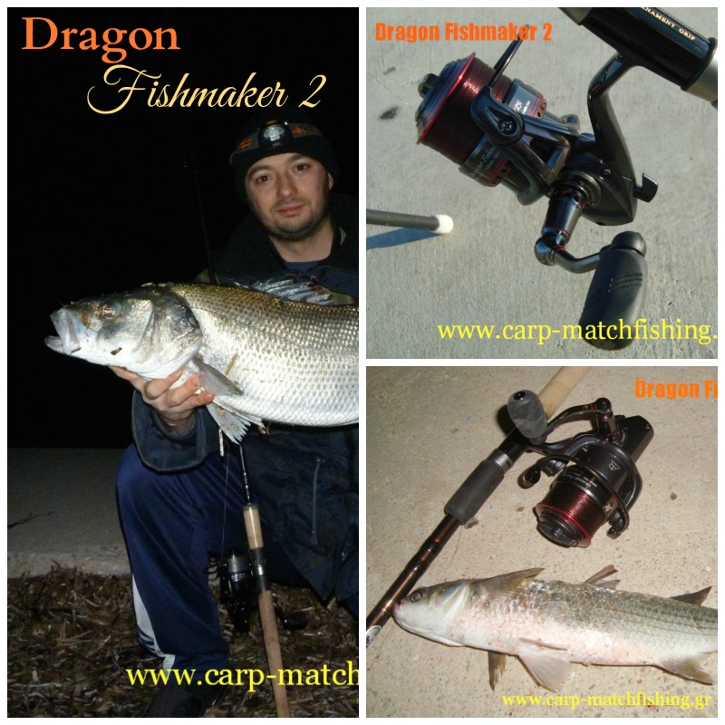 dragon-fishmaker-logo-carp-matchfishing.gr