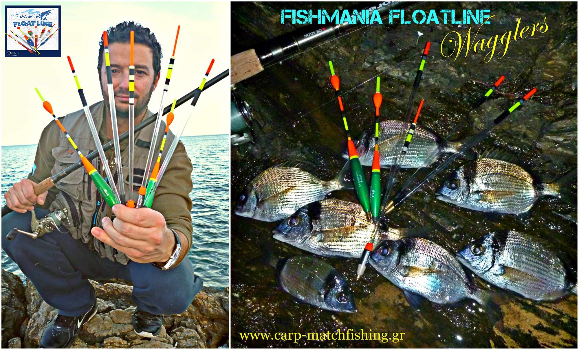 felloi-ds-wagglers-fishmania-floatline-sfaltos-matchfishing-carpmatchfishing