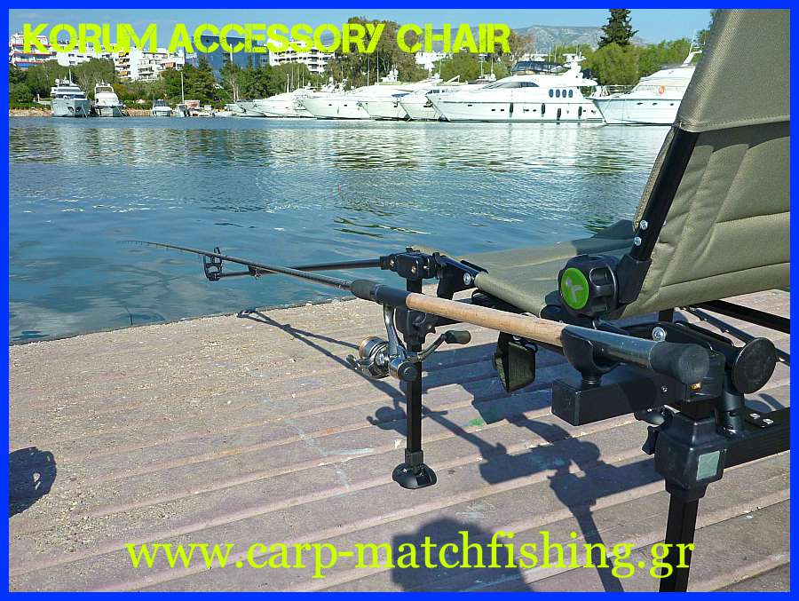 KORUM-ACCESSORY-CHAIR-1-CARP-MATCHFISHING-GR.jpg