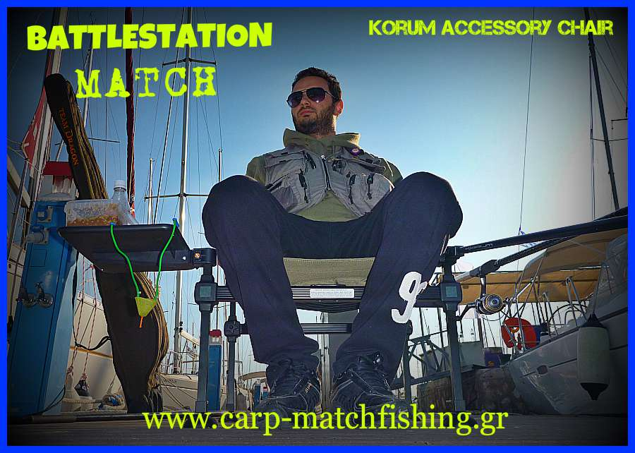 KORUM-ACCESSORY-CHAIR-CARP-MATCHFISHING-GR.jpg
