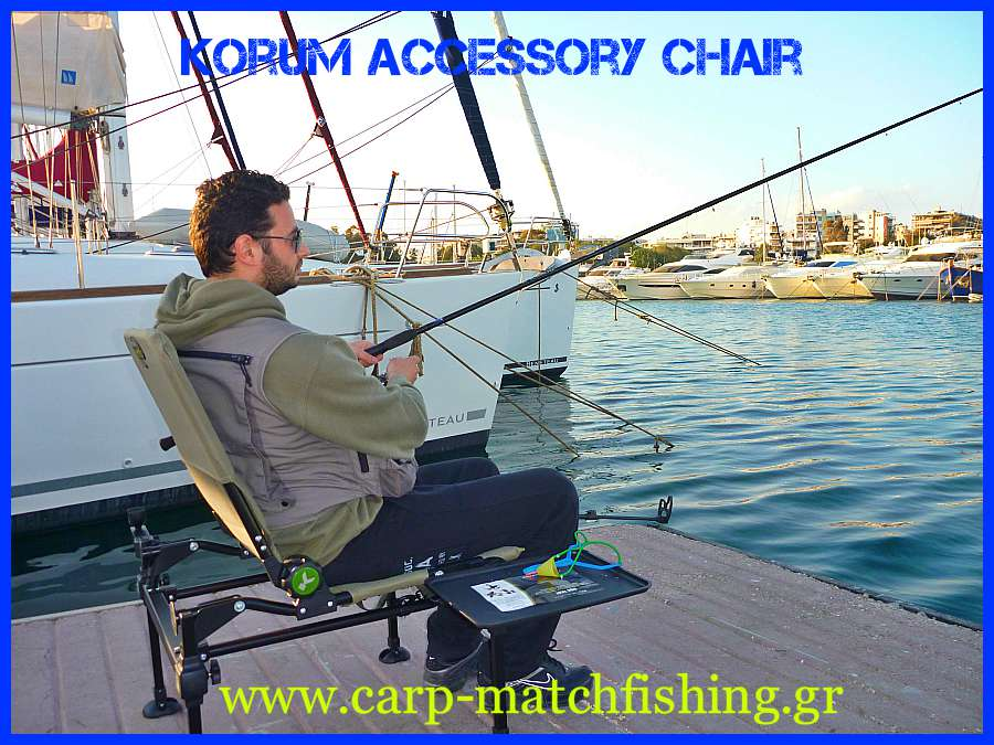 korum-accessory-chair-port-carp-matchfishing-gr.jpg