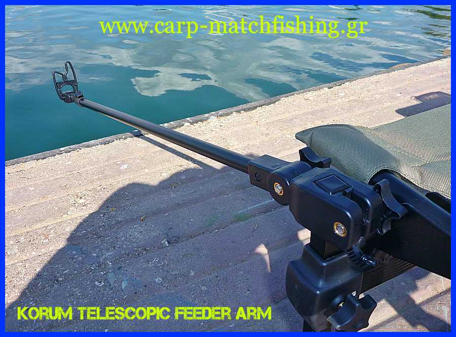 korum-telescopic-feeder-arm-carp-matchfishing-gr.jpg