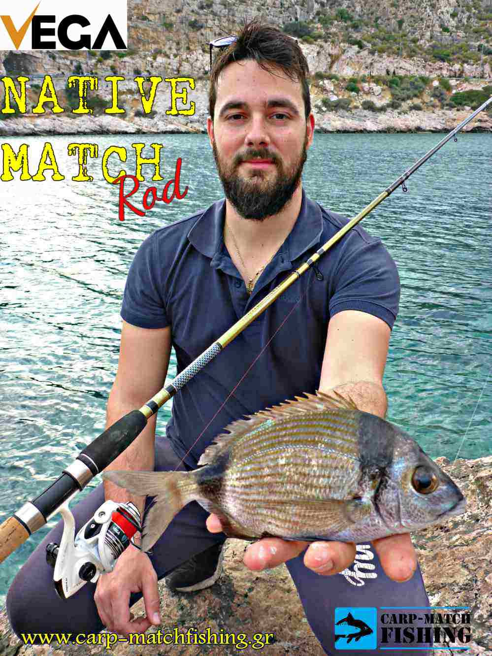 native match vega aulias waggler fihsing carpmatchfishing