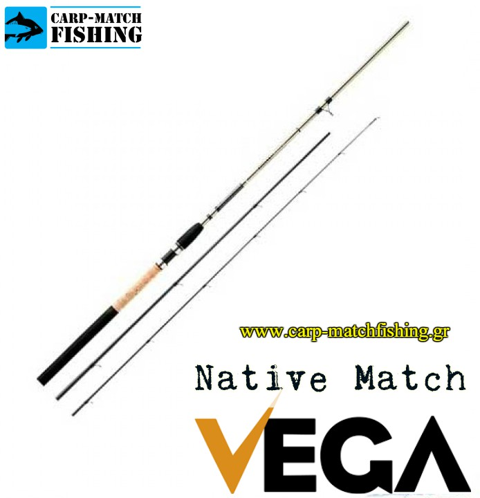 vega native match rod carpmatchfishing