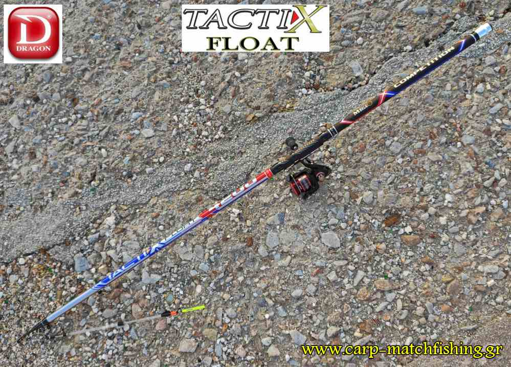 new tactix float dragon rod carpmatchfishing